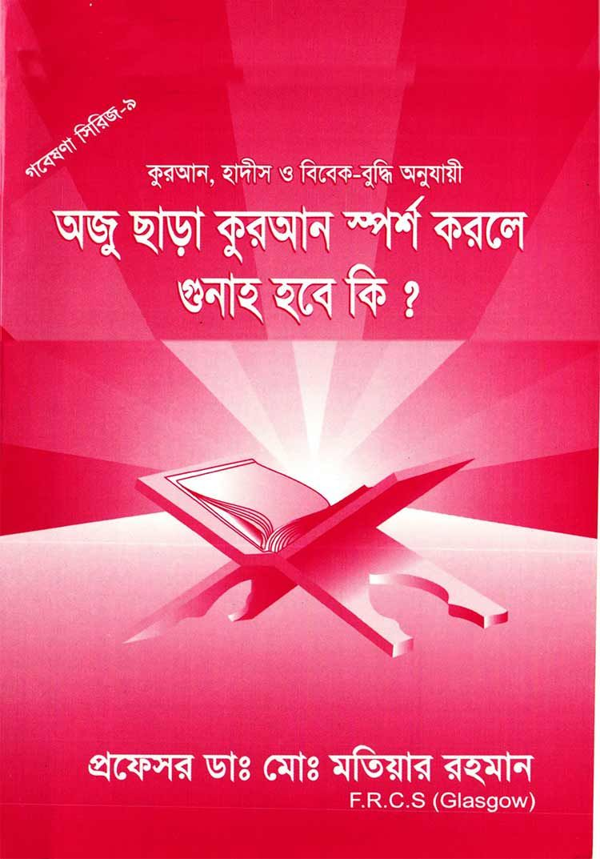 হিটলারের জীবনী pdf download