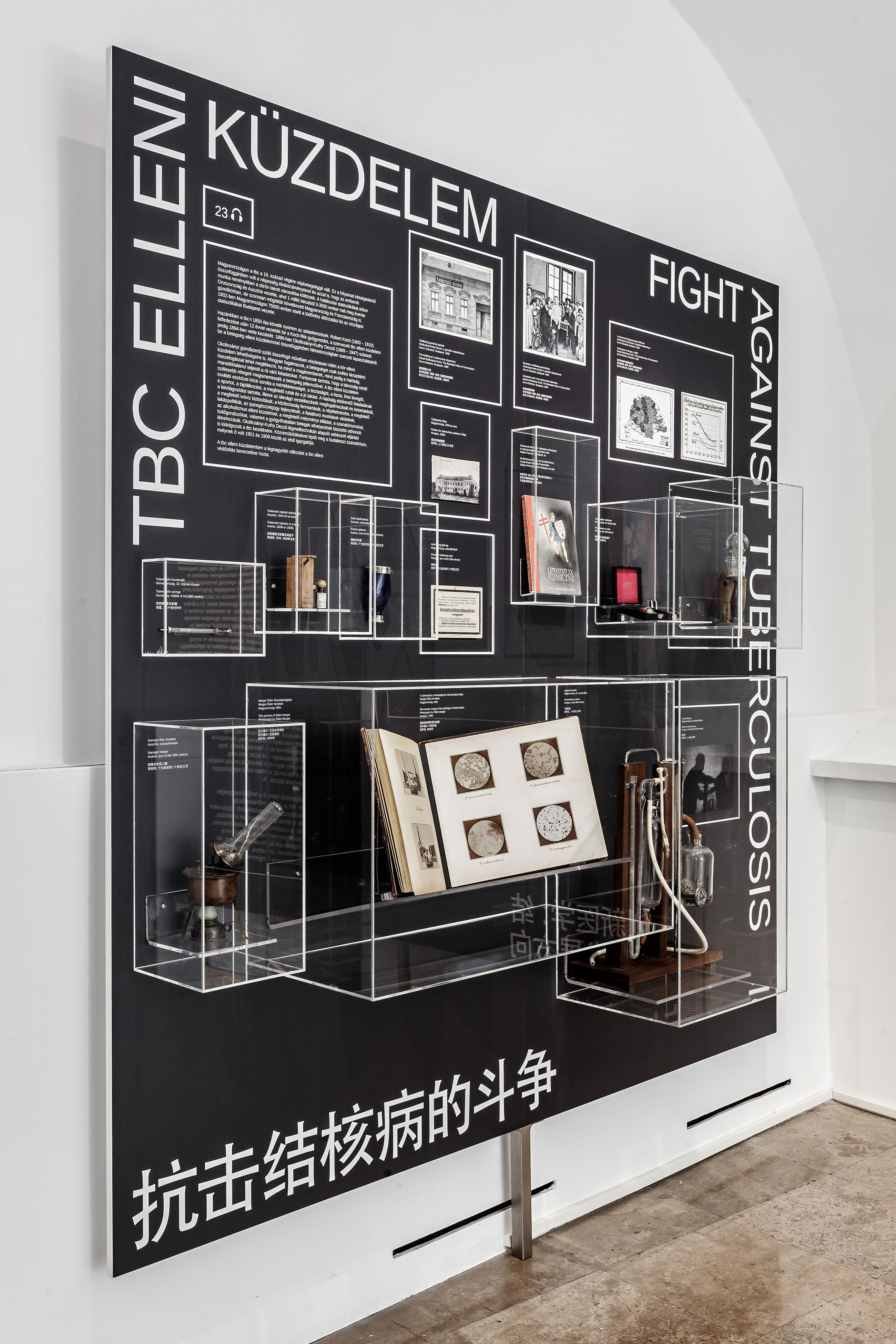 Pin By Voo Voovoo On Identity Makerspace Design Display Design Exhibition Design