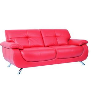 Red contemporary sofa with chrome legs! | Contemporary Home Style ...