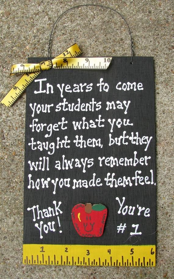 Teacher Gifts 2709TY – Thank You Teacher