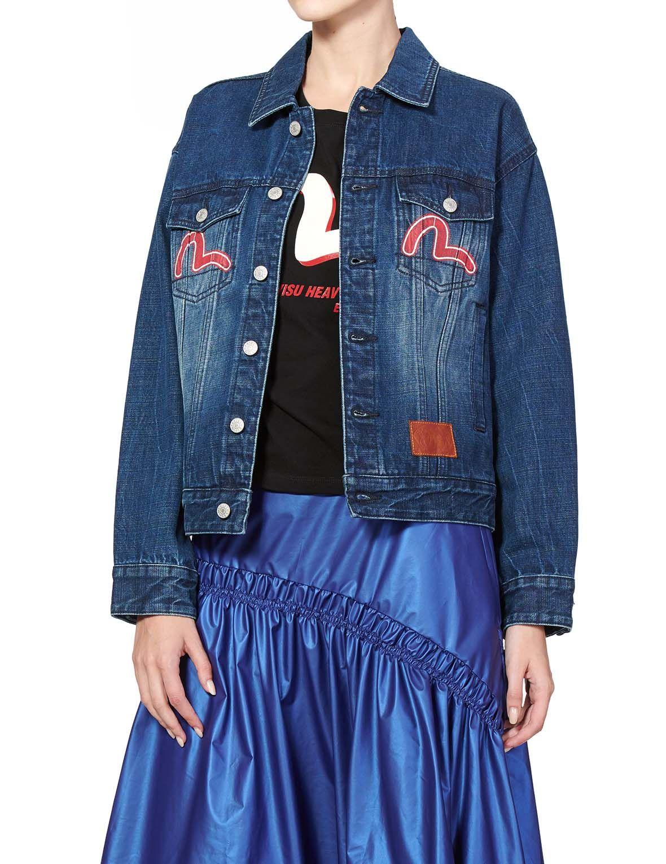 Oversized Denim Jacket With Evisu Giant Sticker Print In 2020 Denim Jacket Oversized Denim Jacket Japanese Clothing Brands [ 1530 x 1180 Pixel ]