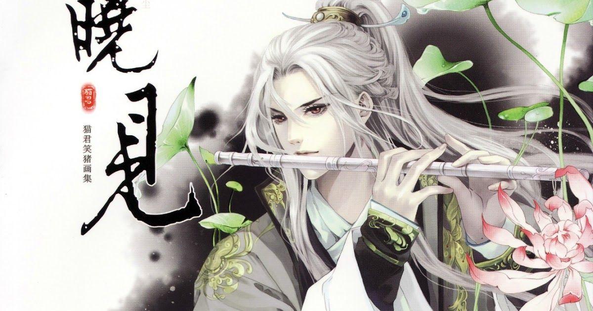 Pin On Boy Chinese anime wallpaper hd