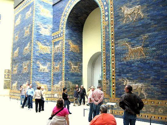 Pergamon Museum Pergamon Museum Pergamon Pergamon Museum Berlin