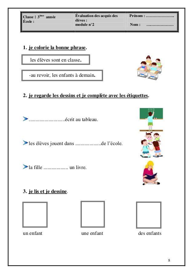 Livre Parascolaire Francais 3 Eme Annee Primaire La Tour Eiffel First Tooth Evaluation