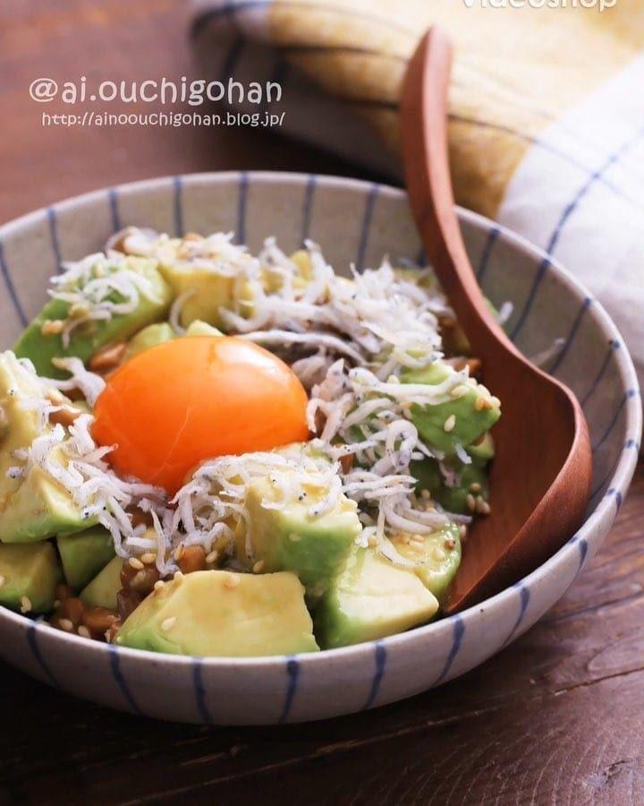 美肌に効果的な食べ物を使った料理24選 栄養満点のおすすめレシピで綺麗な肌に Folk 2020 レシピ 料理 レシピ 料理