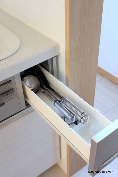 キッチン収納 ネットで話題になったこの引き出し 書類整理