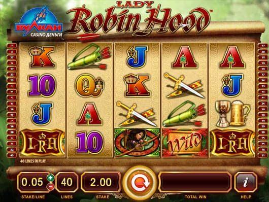 Играть в автоматы робин гуд игровые автоматы бесплатно на телефон клубничька