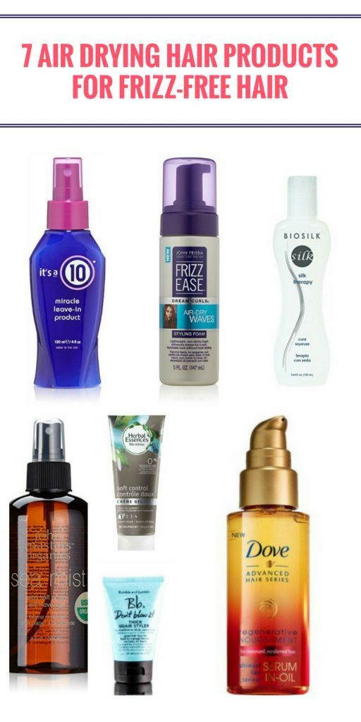Are you curious which air drying hair products actually work to give you frizz-free hair this summer? Read on for 7 products you'll love.
