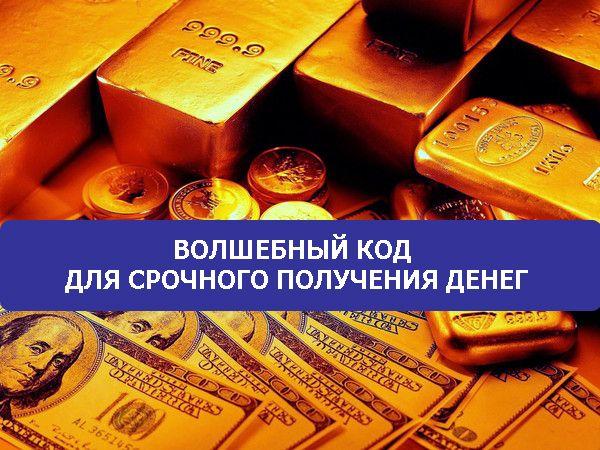 газпром взять кредит наличными