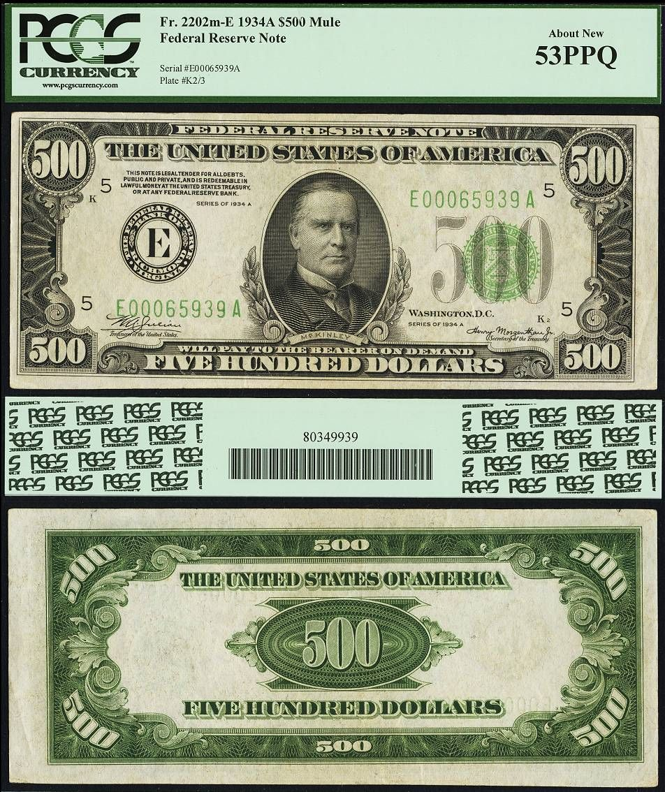 New U S Currency 500 Federal Reserve Note Pcgs Graded About 53ppq N E00065939a