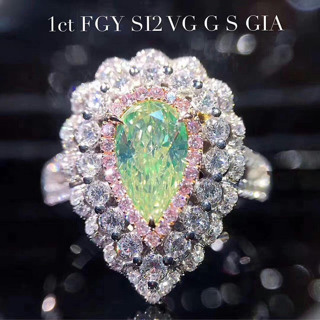 sammi666superjewellery Fancy green pear shaped eyecatching design