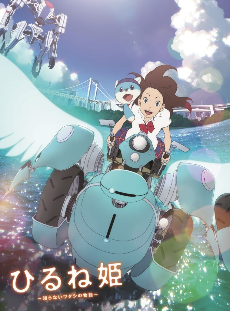 Ancien and the magic tablet bluray dvd release date