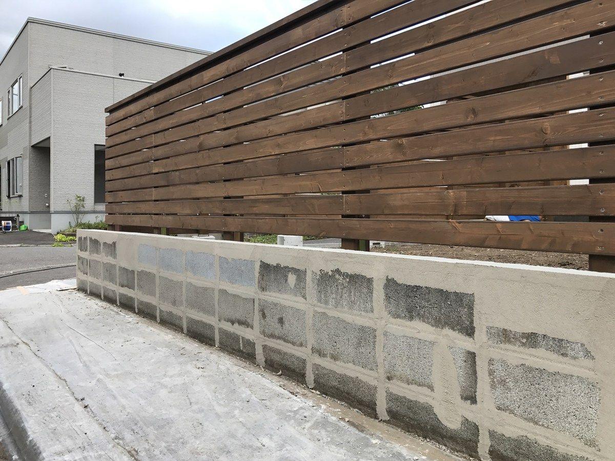 古いブロック塀 ブロック塀 庭 ブロック 塀