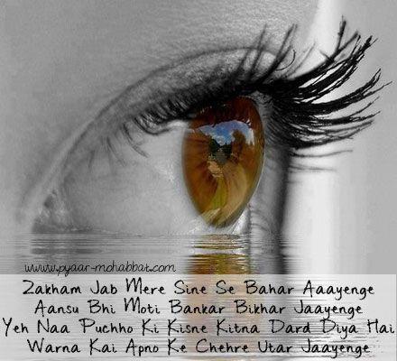 Very Heart Touching Shayari In Hindi Wallpapers Heart Touching Shayari Shayari In Hindi Hindi