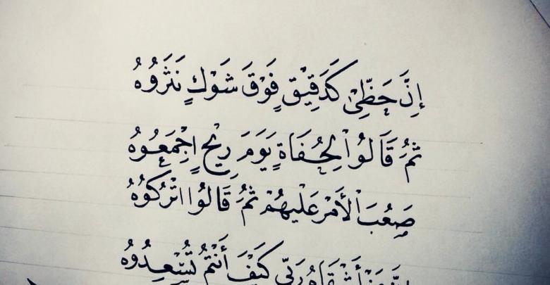 10 خواطر مؤلمة عن الحياة ومعبرة عن هموم الناس Arabic Calligraphy Calligraphy