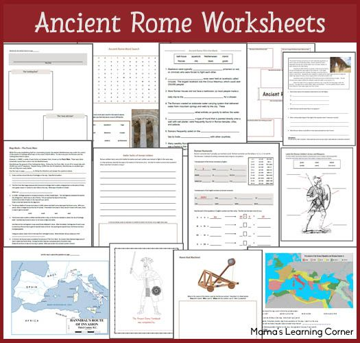 Ancient Rome Worksheet Packet for 1st-3rd Graders | Ultimate ...