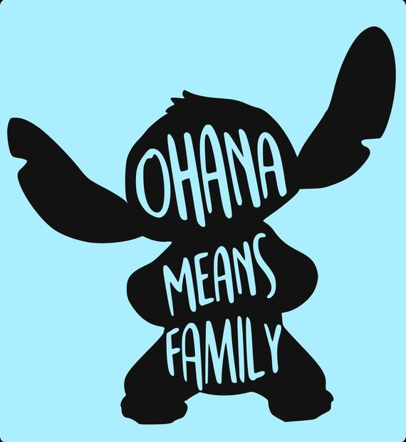 Ohana Means Family Lilo Stitch Disney Epcot Window Decal | Etsy