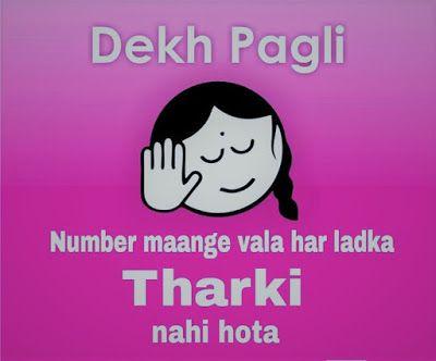 Dekh Pagli, Bhai, Bhula Meme Dp, Images, Pics, Status For Whatsapp
