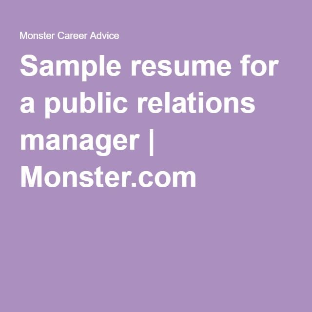 Sample resume for a public relations manager Public relations
