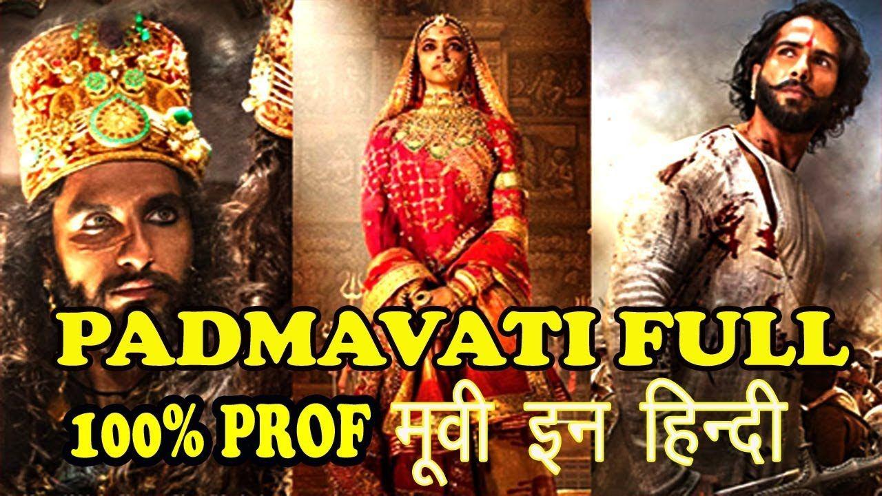 padmavati hindi 700mb full movie online download tamilrockers free