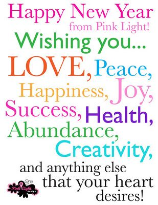 new year inspirational quotes of our happy new year wishes