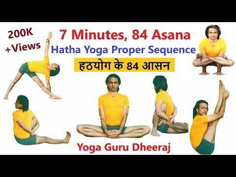 84 asana of hatha yoga sequence with yoga pose alignment