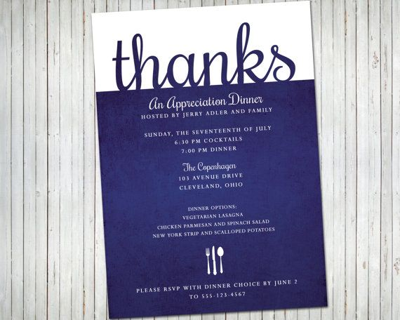 Appreciation Dinner Or Lunch Party Invitation Editable