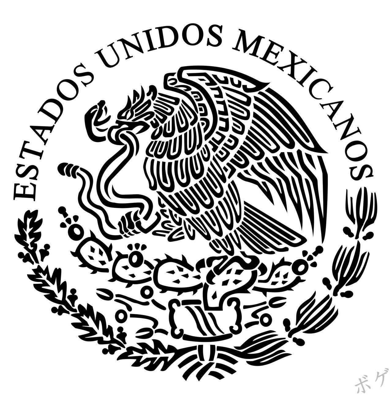sello_escudo_nacional_mexicano_by_gigaborgesnx-d6km3km.jpg (1280 ...