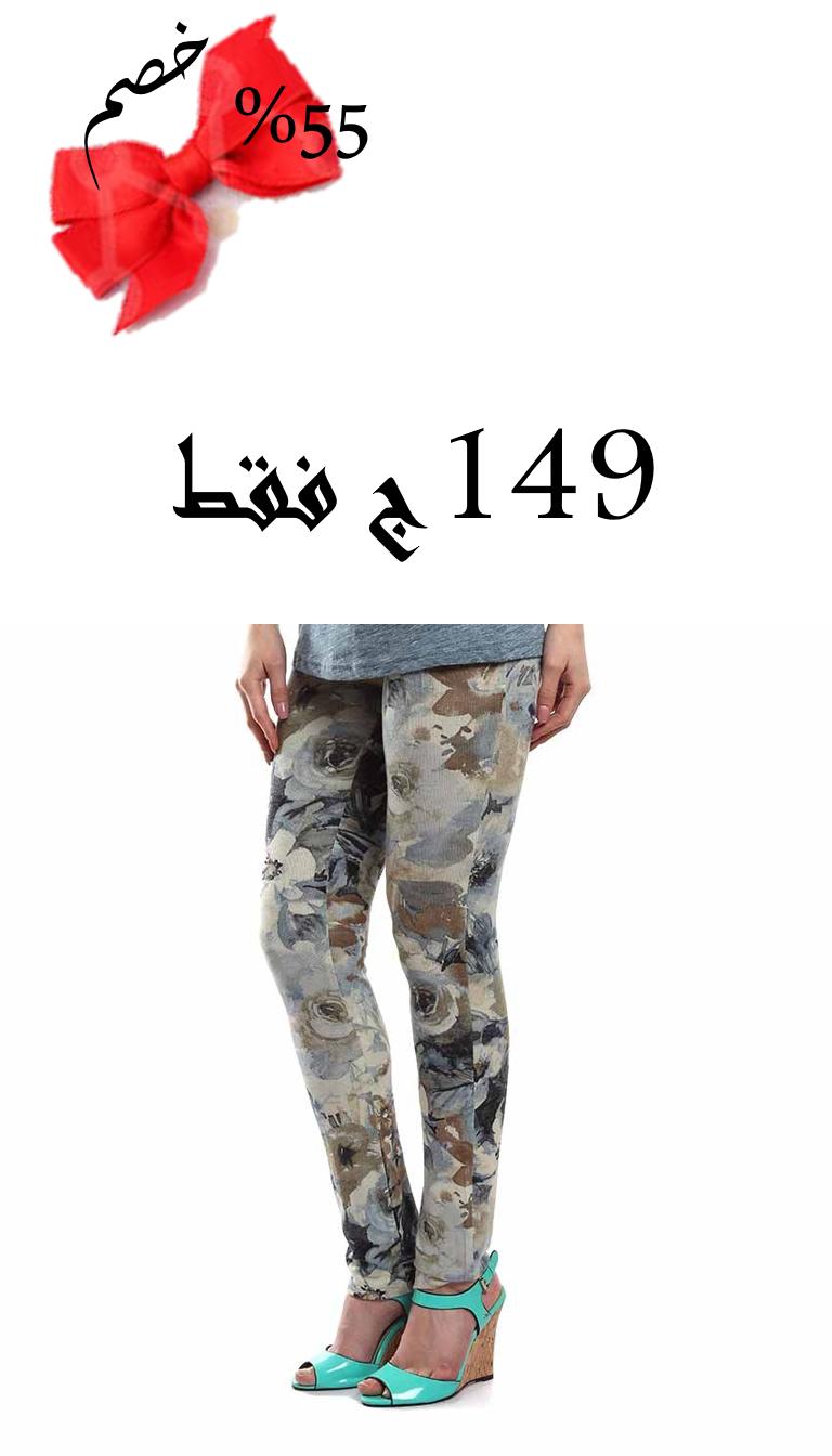بنطلون ليجنز للنساء من ايسلا متعدد الالوان Pants Pajama Pants Capri Pants