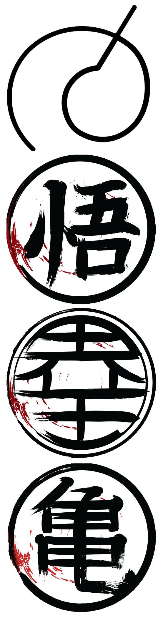 Dbz Kanji Personajes De Goku Pantalla De Goku Dragones