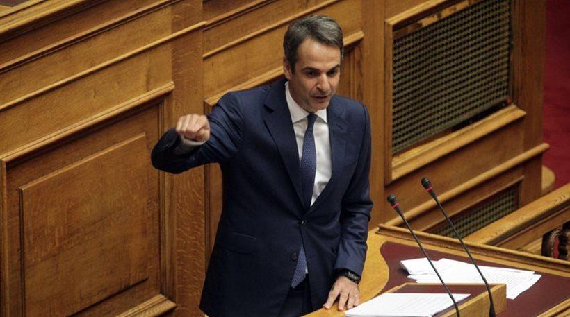Μητσοτάκης: Η λίστα Τσίπρα βυθίζει τη χώρα στη διαπλοκή > http://arenafm.gr/?p=249110