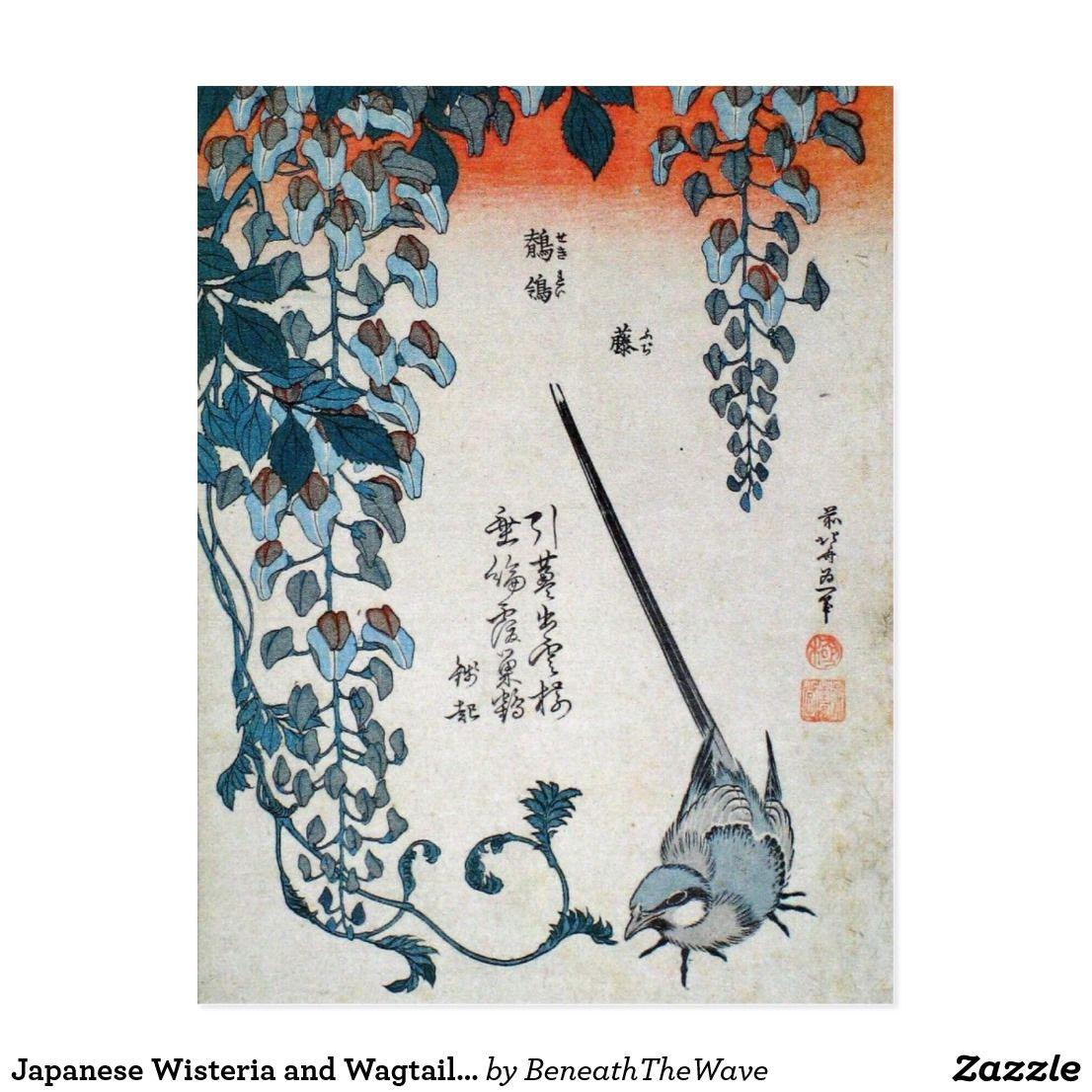 Carte Postale Glycines et hochequeue japonaises (par Hokusai)