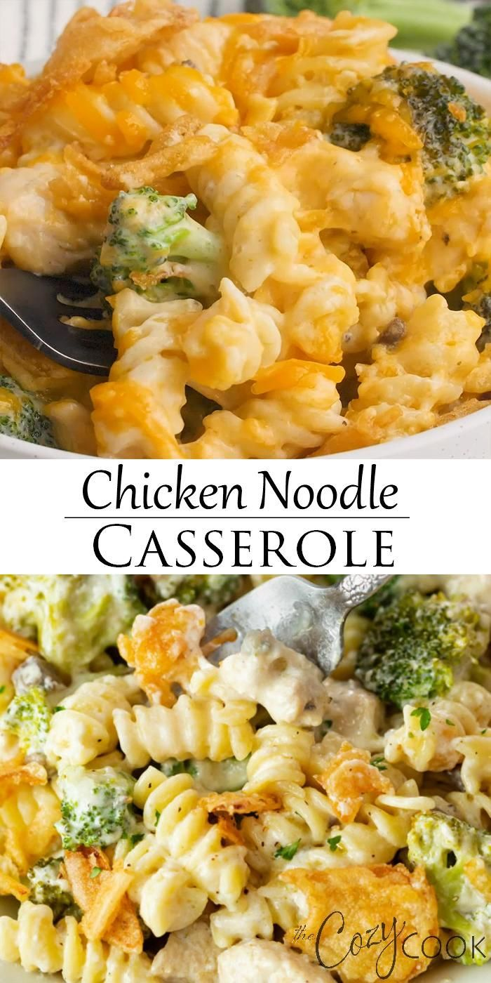 Chicken Noodle Casserole (AMAZING RECIPE!)