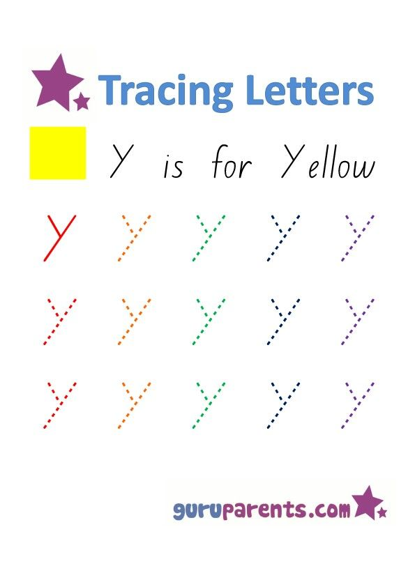 Letter Y Worksheet Tracing The Letter Y Y Is For Yellow Letter