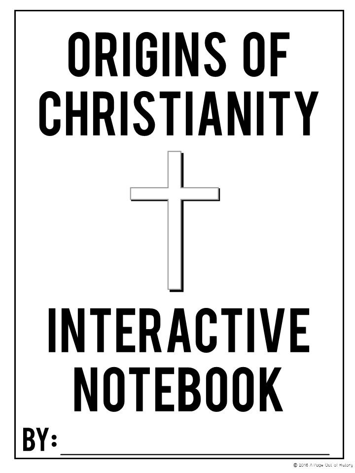 Origins of Christianity Interactive Notebook & Graphic
