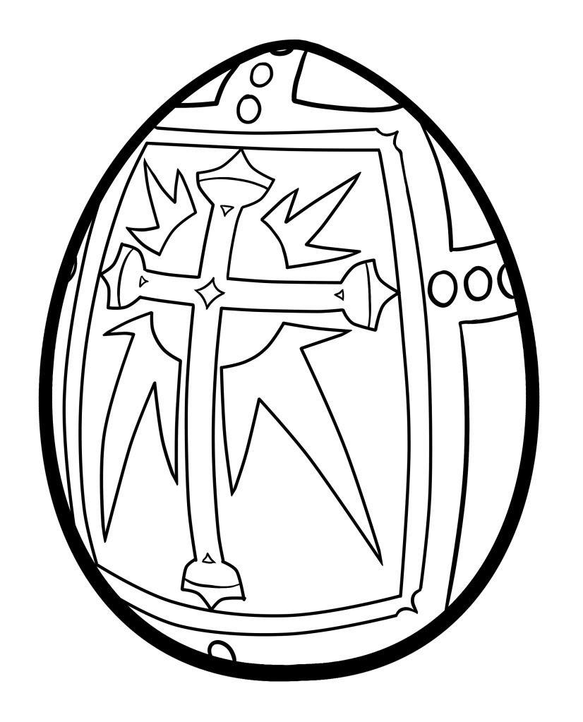 holy-cross-egg.jpg 826×1,023 pixels | crafts | Pinterest | Easter ...