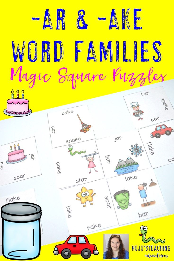 These -ar and -ake Word Families Magic Square Puzzles Literacy Center Games  make it quick and easy for t…   Word families [ 1104 x 736 Pixel ]