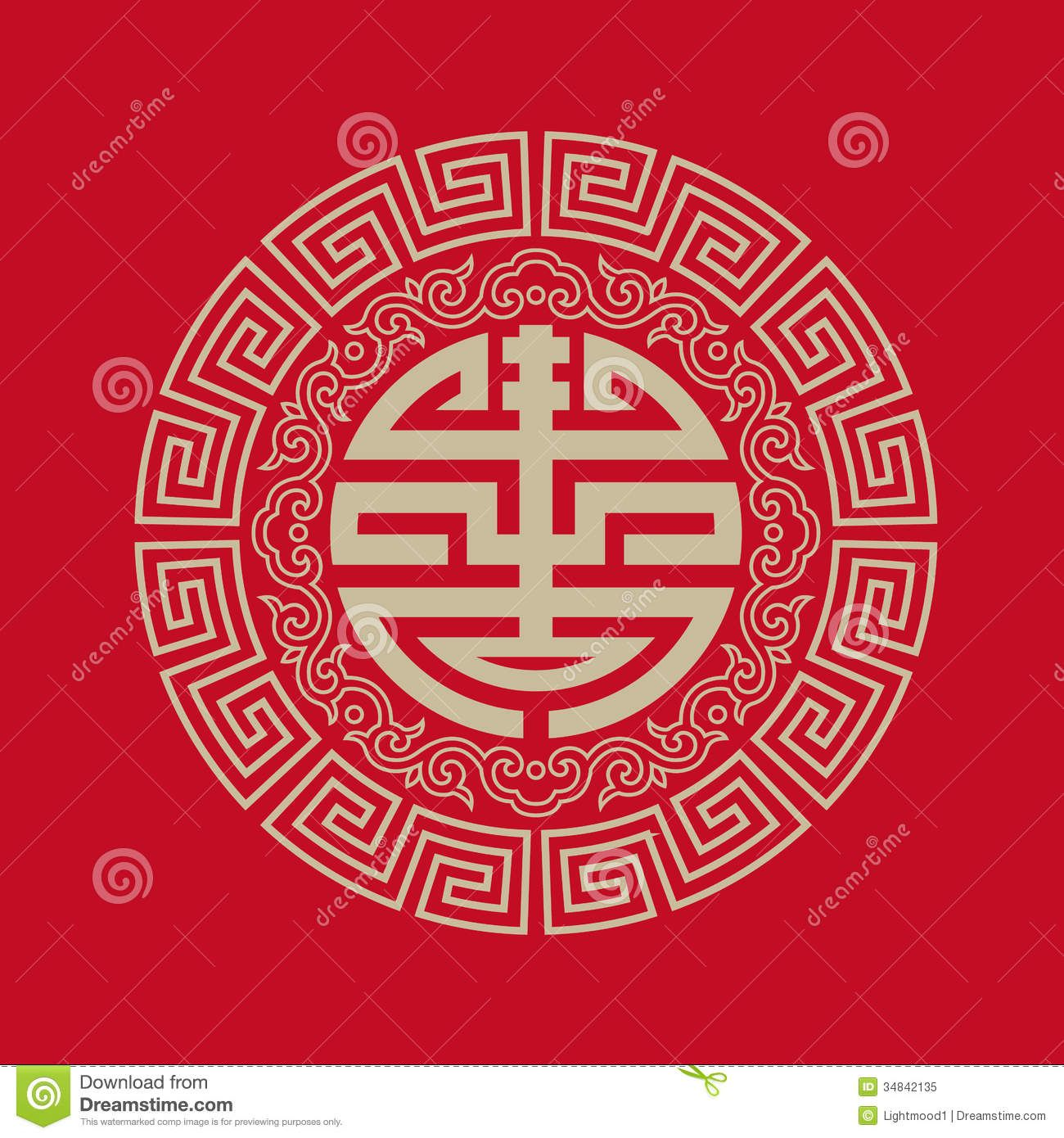 meaning of chinese symbols negotiation A list of the 300 most popular chinese characters with english meaning and pronunciation for you to use in your tattoo design chinese tattoo symbols you are here: chinese tattoo art .