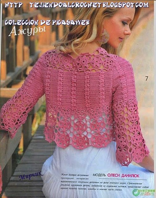 Crochet patrones on Pinterest | Patrones, Ganchillo and Tejidos ...