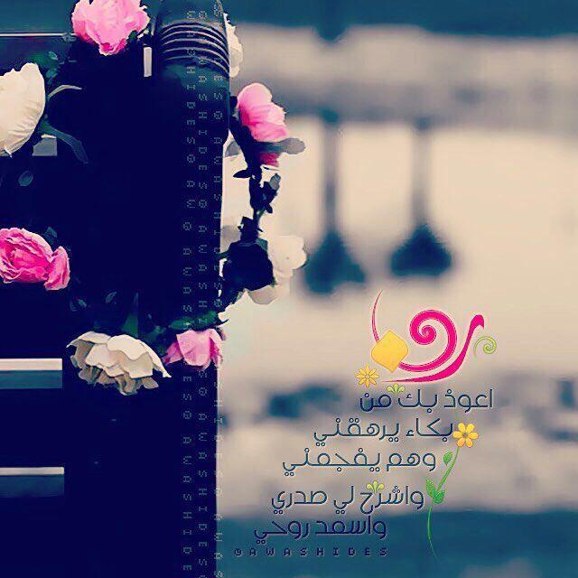 اللهم اشرح صدورنا Poster Movie Posters Art