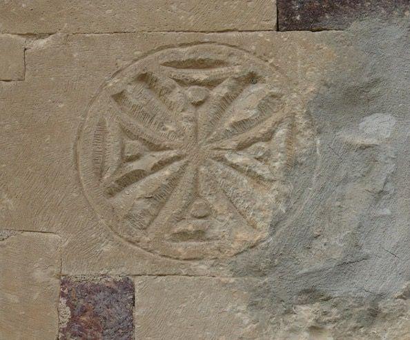 რუისის საკათედრო ტაძარი  VIII-IX ს