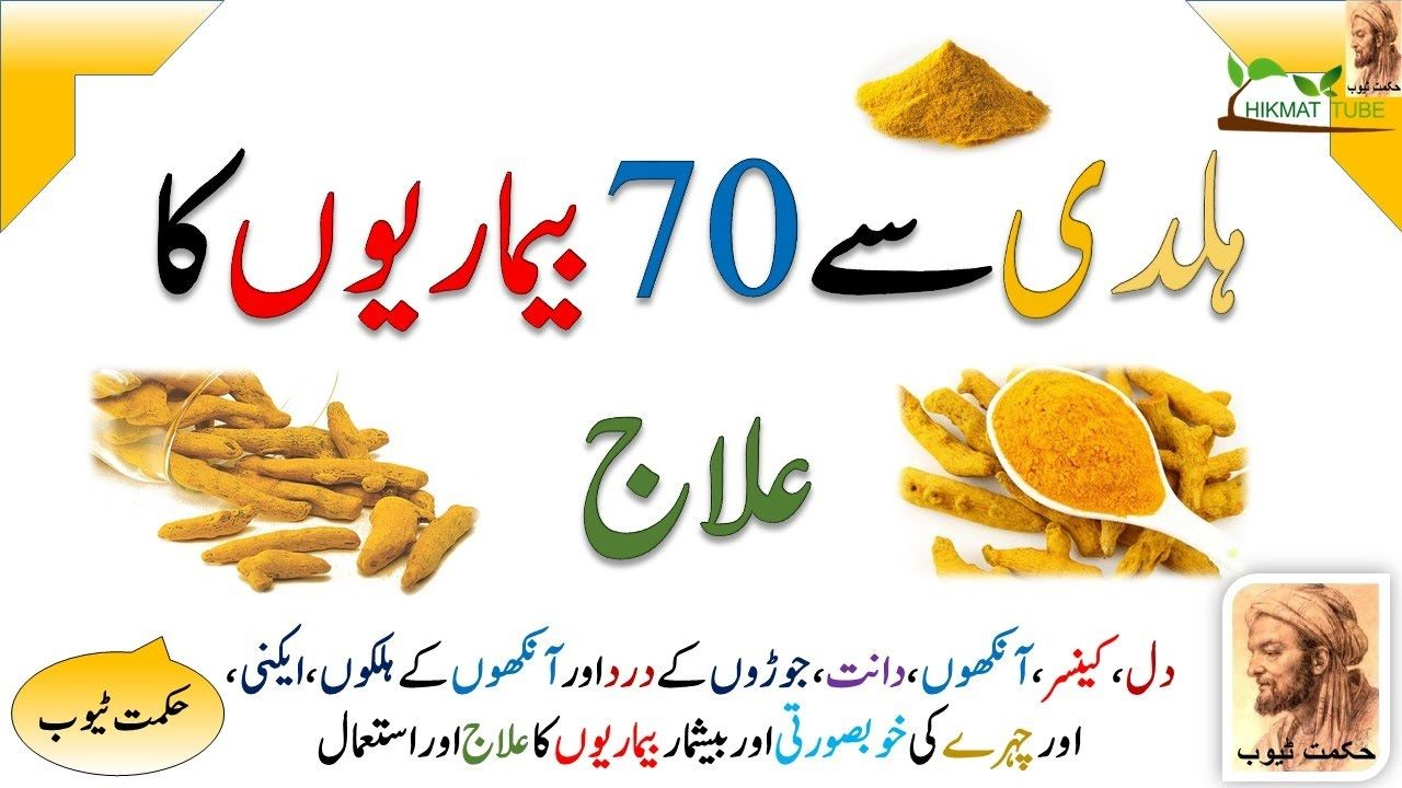 Fast Food Benefits And Disadvantages In Hindi
