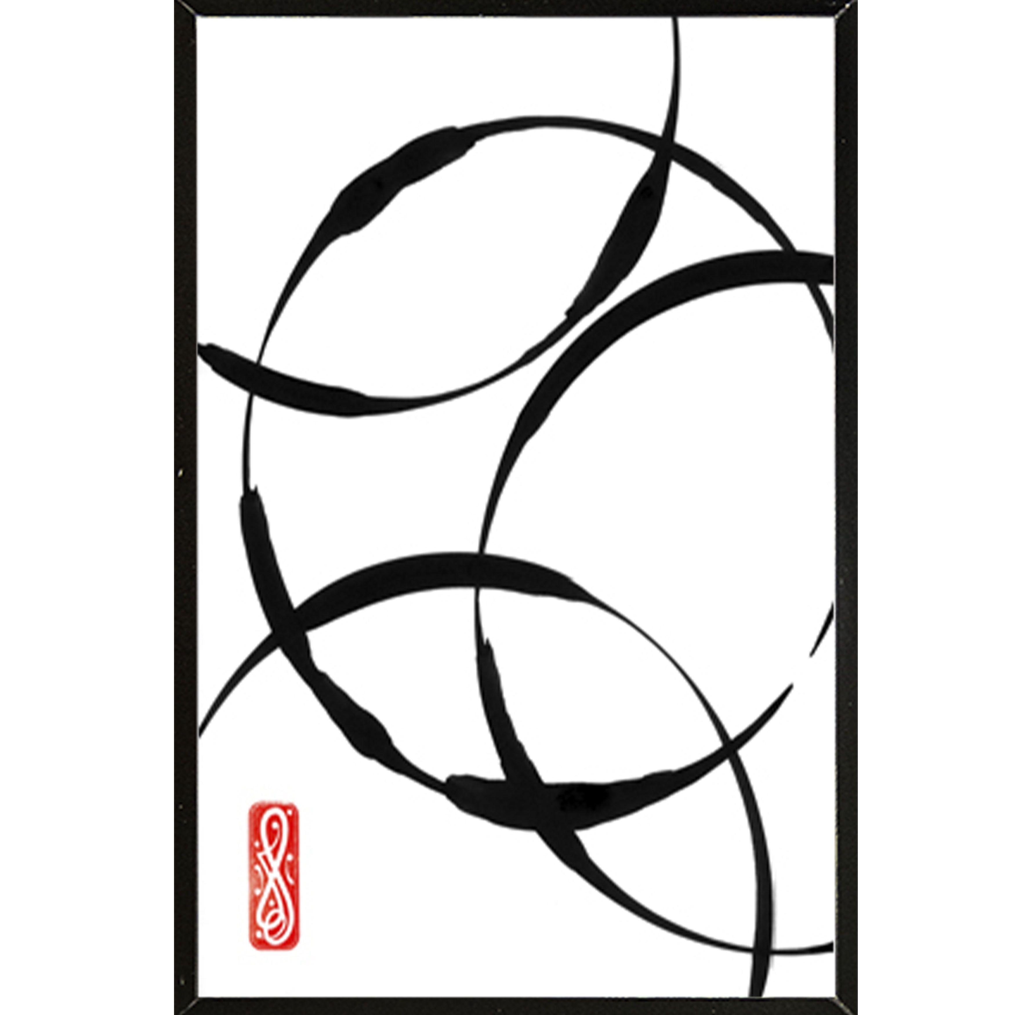 Zen Circles 2\' Black Hardboard Frame 24-inch x 36-inch Poster ...