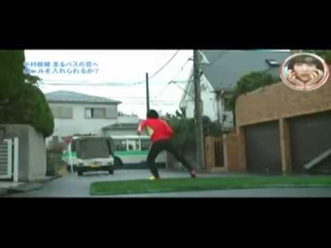 Footballer Shunsuke Nakamura hits free-kick into moving bus