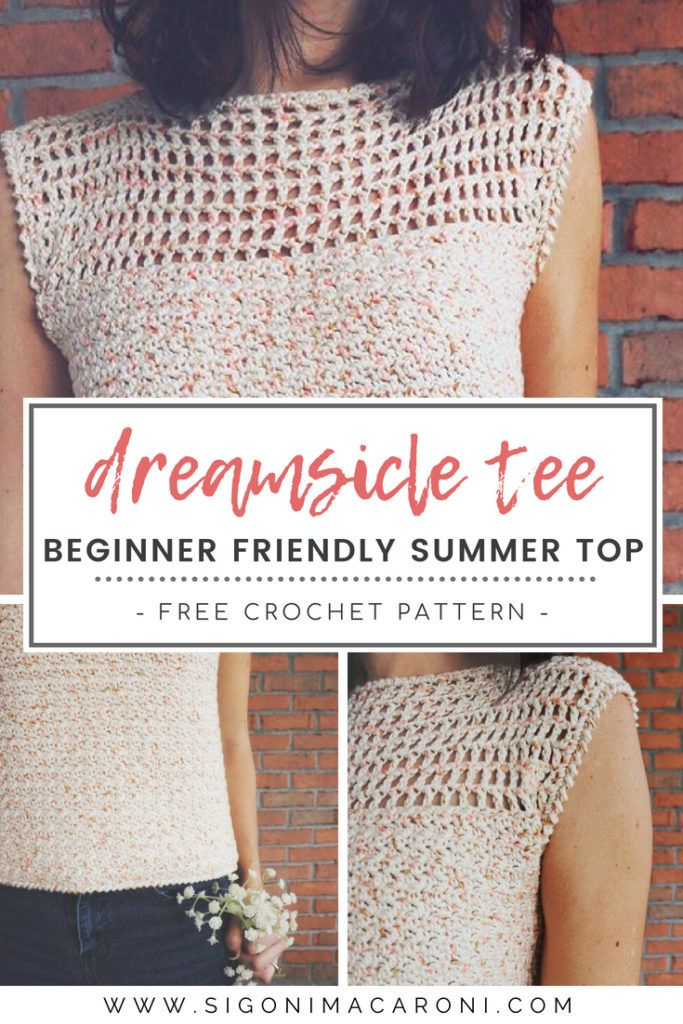 The Dreamsicle Tee Crochet Pattern is a dreamy cotton top that you're going to love wearing everywhere you go. It is an easy, beginner-friendly garment crochet pattern. It would be perfect for any beginners who are looking to crochet their first garment! The construction of this garment pattern is simple to follow with little shaping. This is going to be your go-to garment pattern. #crochetclothes