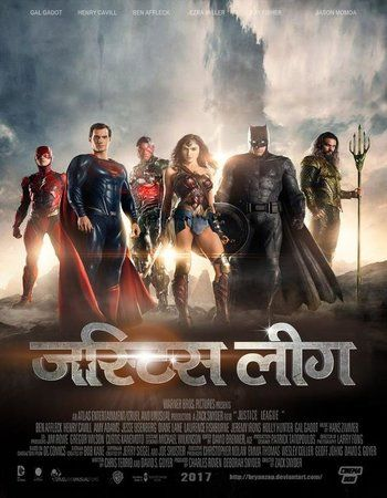 Justice League 2017 – English Movie in Abu Dhabi