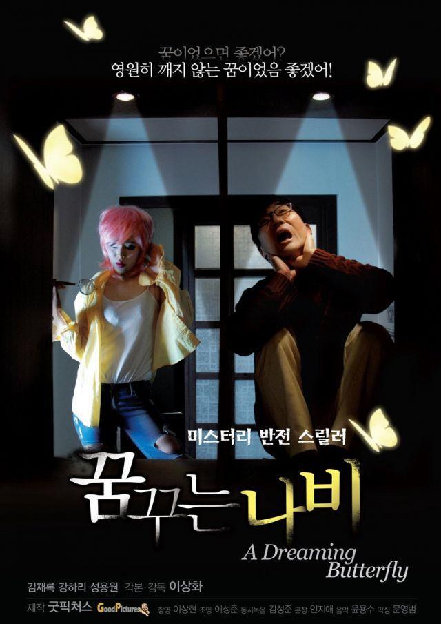 Pin On Korean Entertainment News