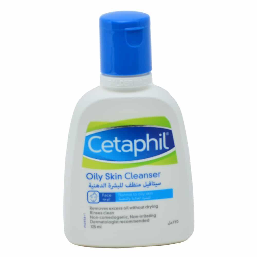 سيتافيل غسول للوجه للبشرة الدهنية والمختلطة Skin Cleanser Products Cleanser For Oily Skin Face Cleanser