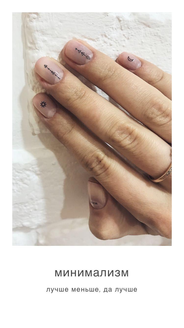 Дизайн Ногтей Красный Френч Фото Новинки