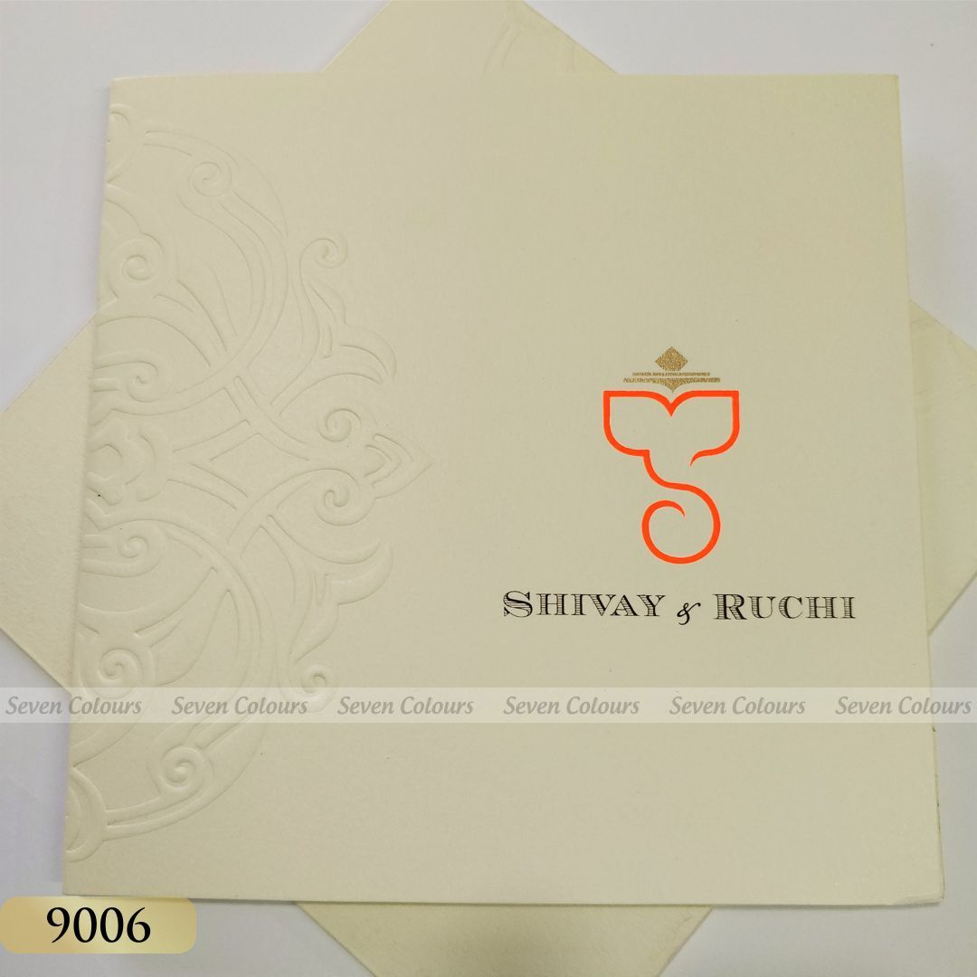 Muslim #Wedding #Cards | #Muslim #wedding #invitations | #Islamic ...